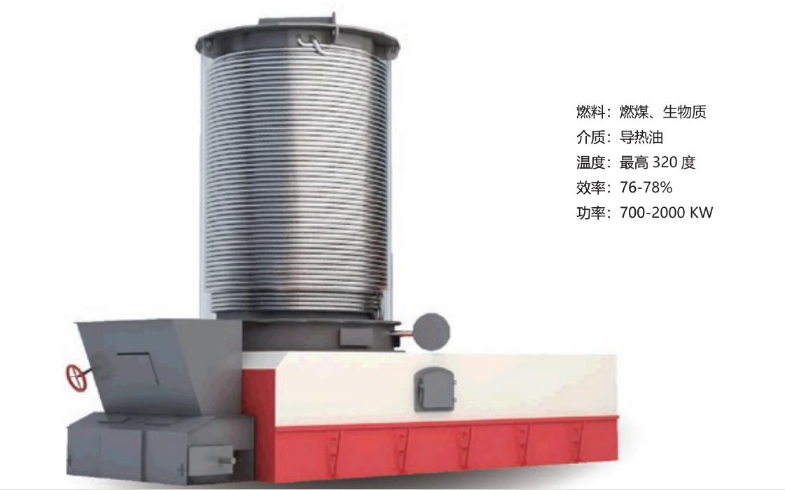 立式机烧燃煤导热油炉