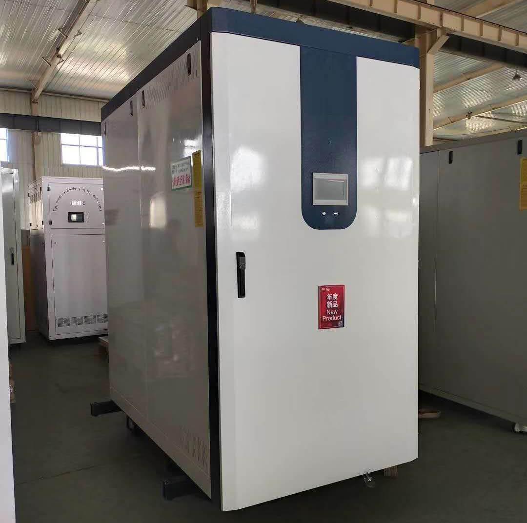 硅铸铝全预混冷凝变频燃气锅炉